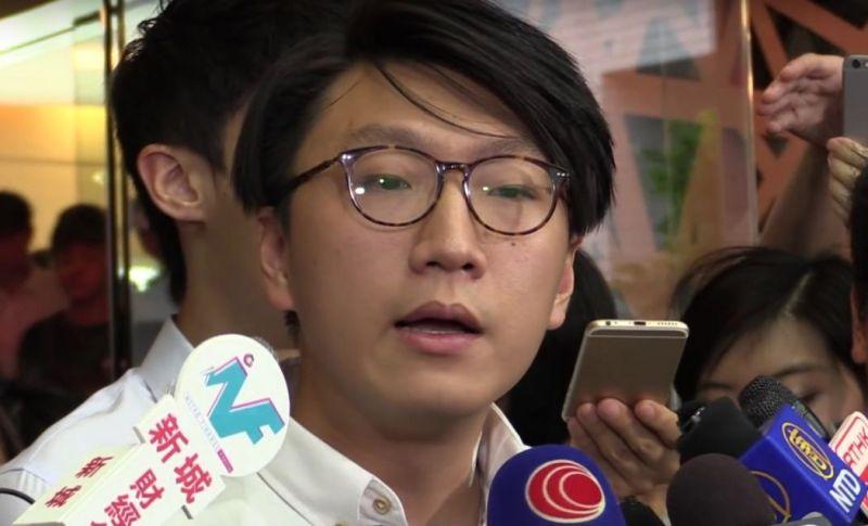 Edward Leung Tin-kei