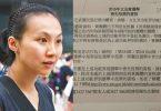 voter eligibility clara cheung