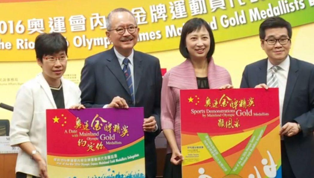 olympics china hk