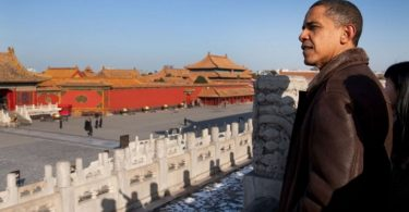 obama forbidden city