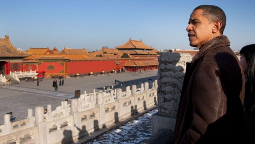 obama forbidden city