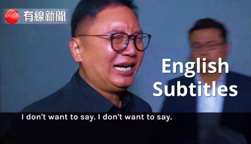 Ken Chow Wing-kan.