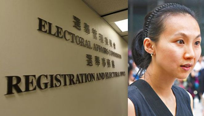 clara cheung stra registration and electoral office