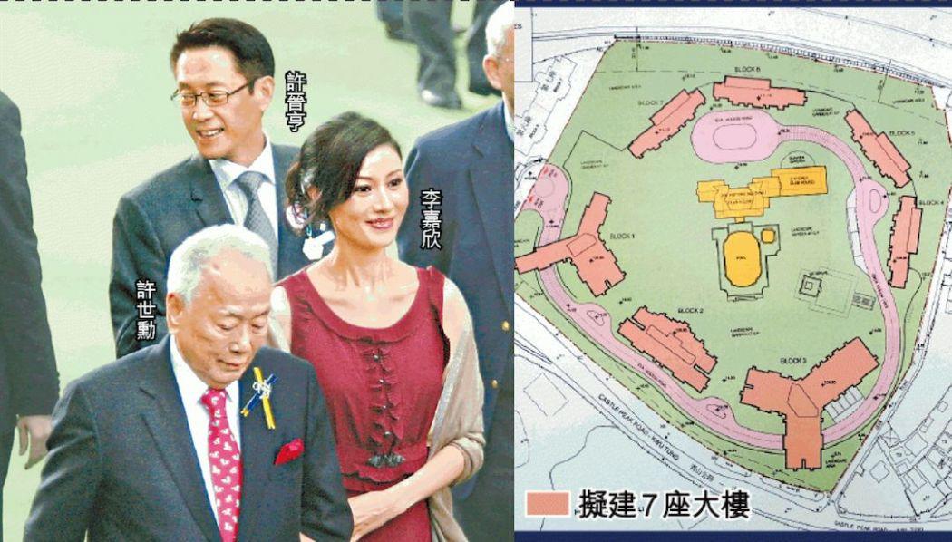 oi yuen villa