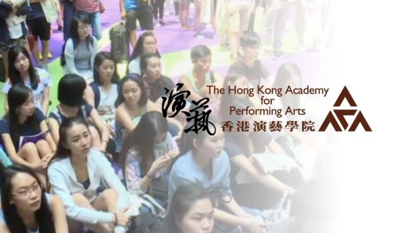 hong kong academy for performing arts