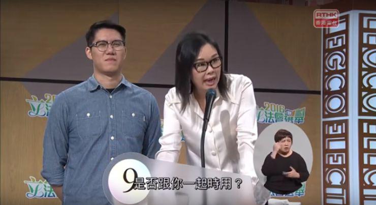 Grace Lam Yi-lai