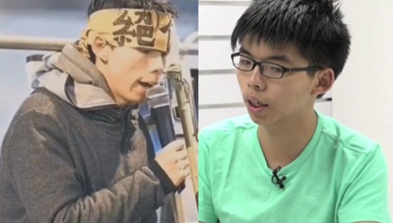 Joshua Wong video