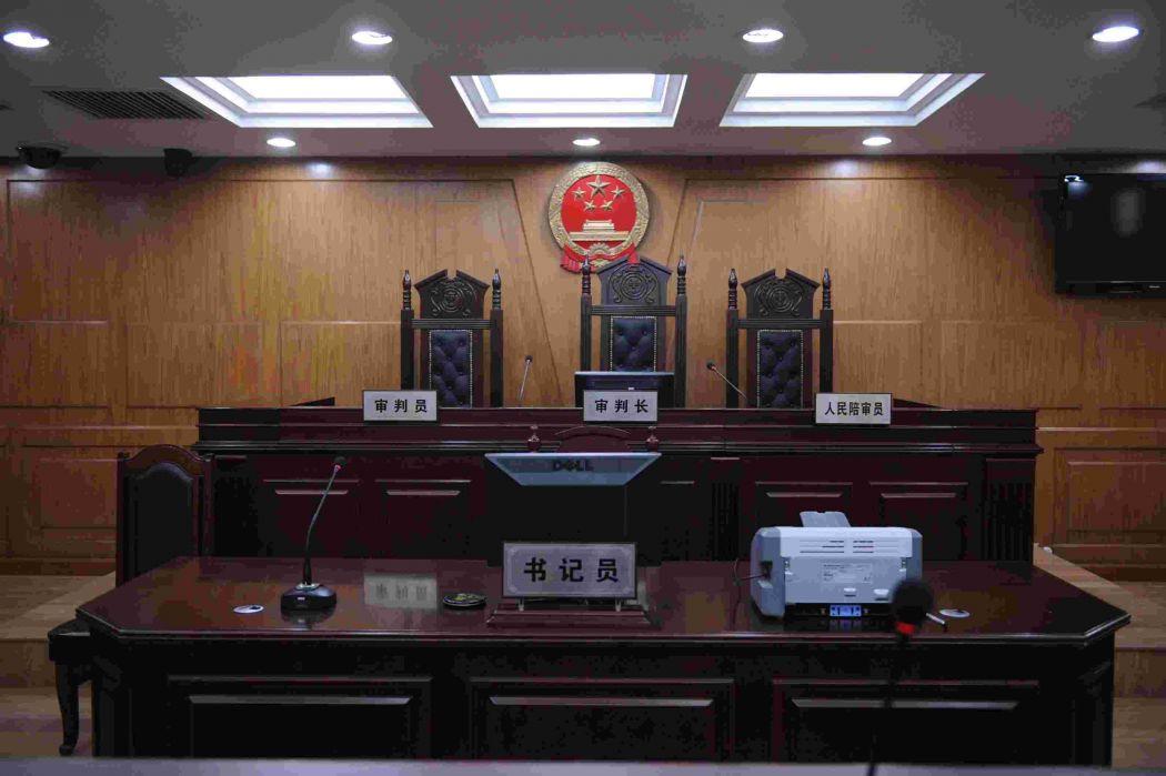 Tianjin Second Intermediate People's Court