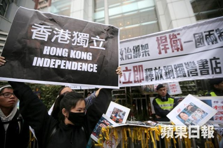 liaison office independence hong kong