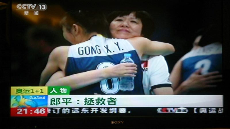 Lang ping hugging athlete