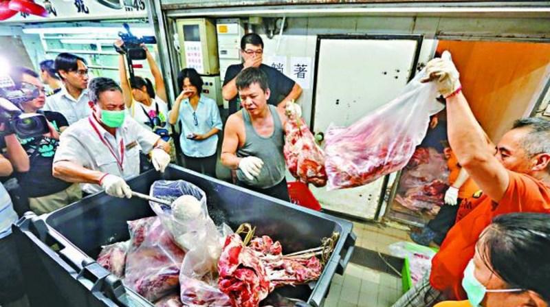 fehd pork health hygiene