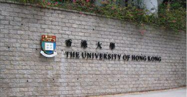 hku gate
