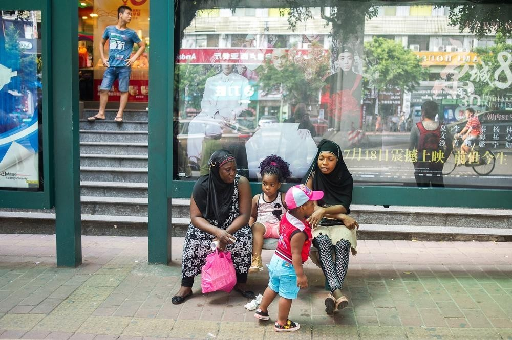 black family in China
