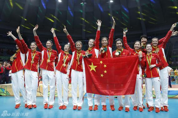 Chinese women's volleyball team