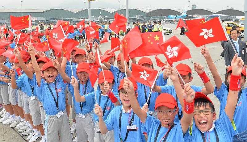 hong kong china flag children patriotism