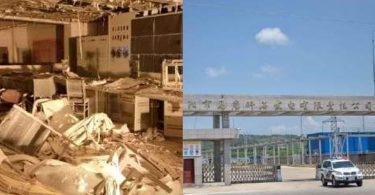 Hubei blast