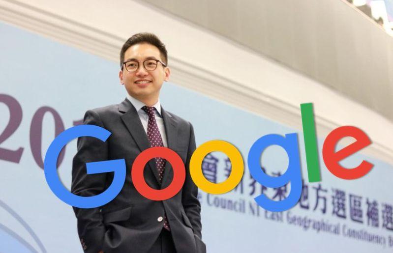 google alvin