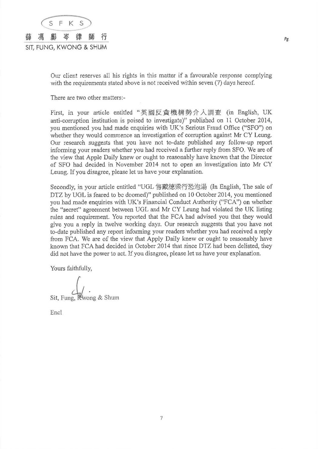 legal letter in full hk chief exec cy leung threatens to sue letter page 7 cy leung apple daily