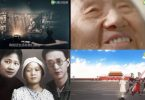 xinhua video