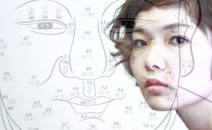 face reading hong kong