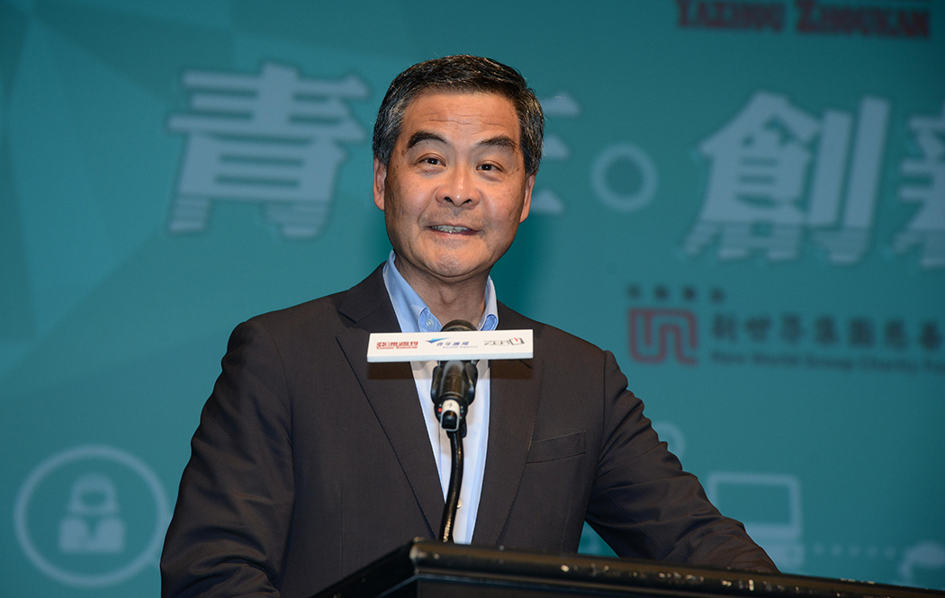 why hong kong hates cy leung Why do majority hongkongers want hk chief executive cy leung to be kicked out of office find answers now no 1 questions & answers place.