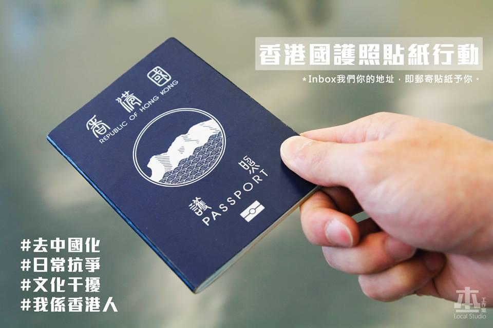 republic of hong kong passports