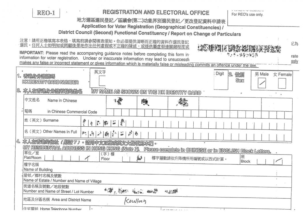 legco election
