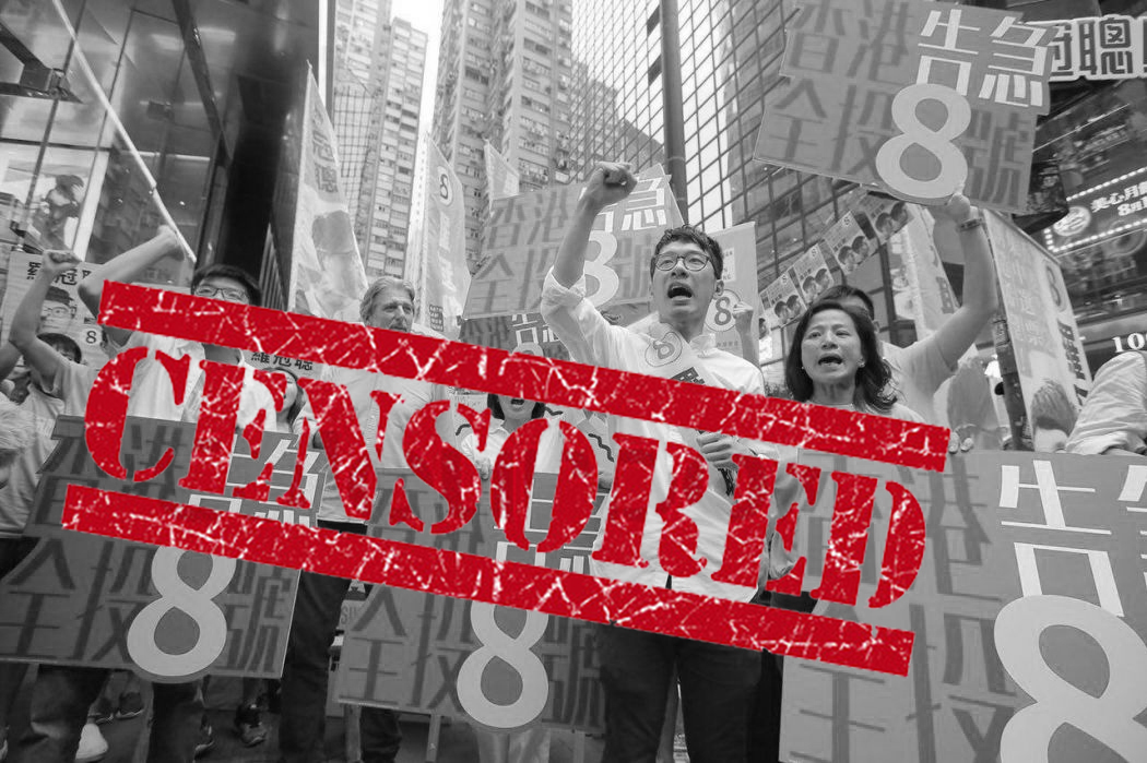 legco election censored