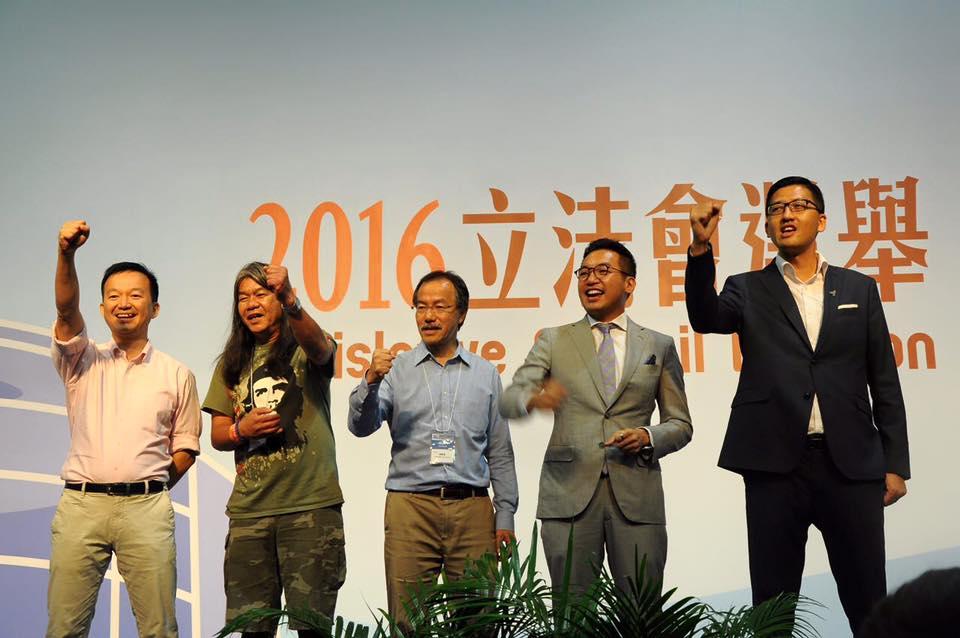 Winners of New Territories East