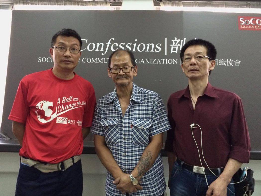 SoCO organiser Ng Wai-tung (left), Chan Chi-cheung (middle), Wong Ting-hin (right). Photo: HKFP / Ellie Ng.