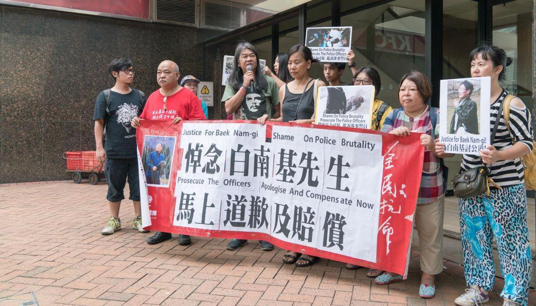 Baek Nam-gi protest League of Social Democrats