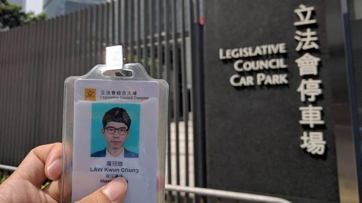 nathan law lawmaker legco