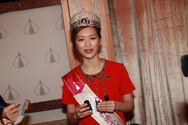 Crystal fung miss hong kong