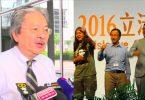 john tsang pan dem filibustering