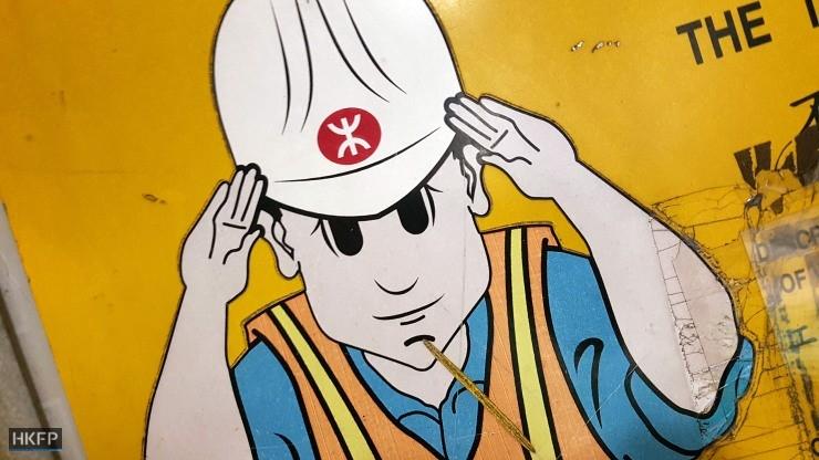 mtr construction building