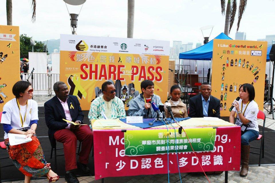 ethnic minorities speaking at a forum