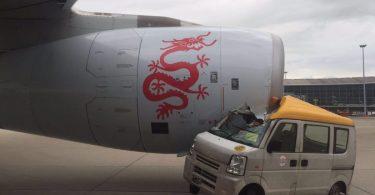 dragonair tarmac collision