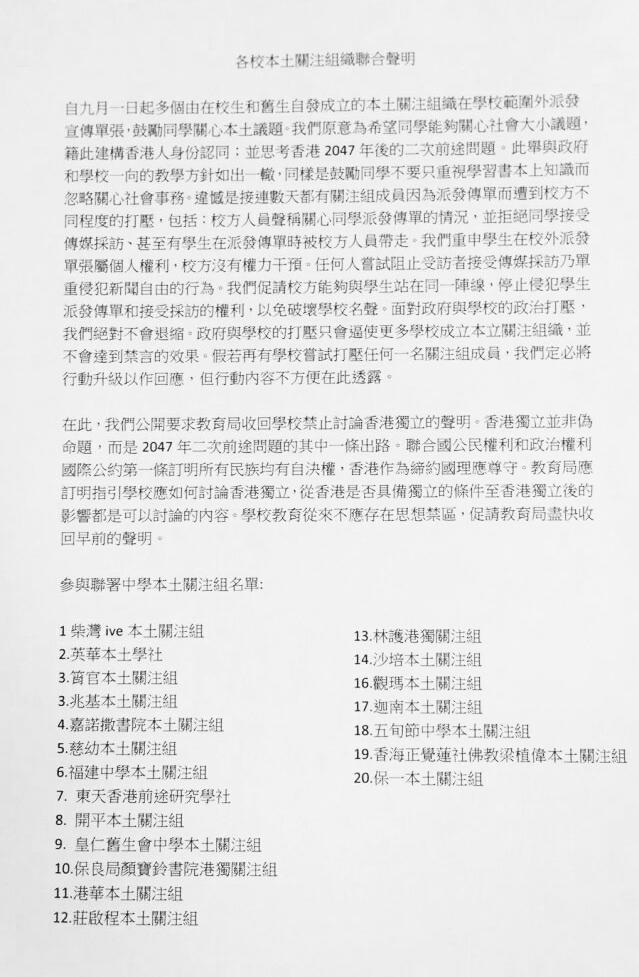 student localist group statement
