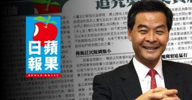 CY Leung apple defamatin