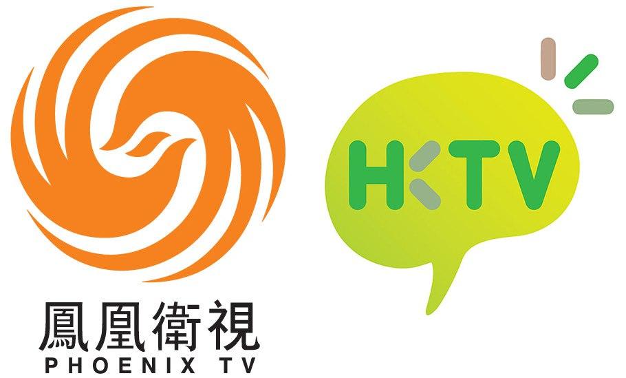 logo hktv pheonix