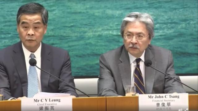 Cy leung and john tsang