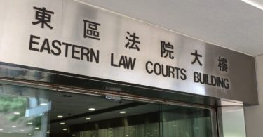 eastern law court