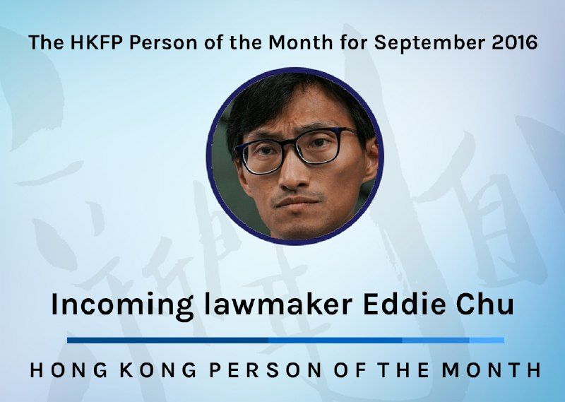 eddie chu person of the month