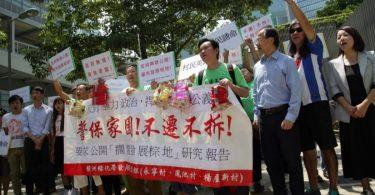 Wang Chau villagers marching