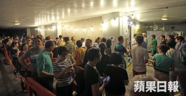 tai koo queue