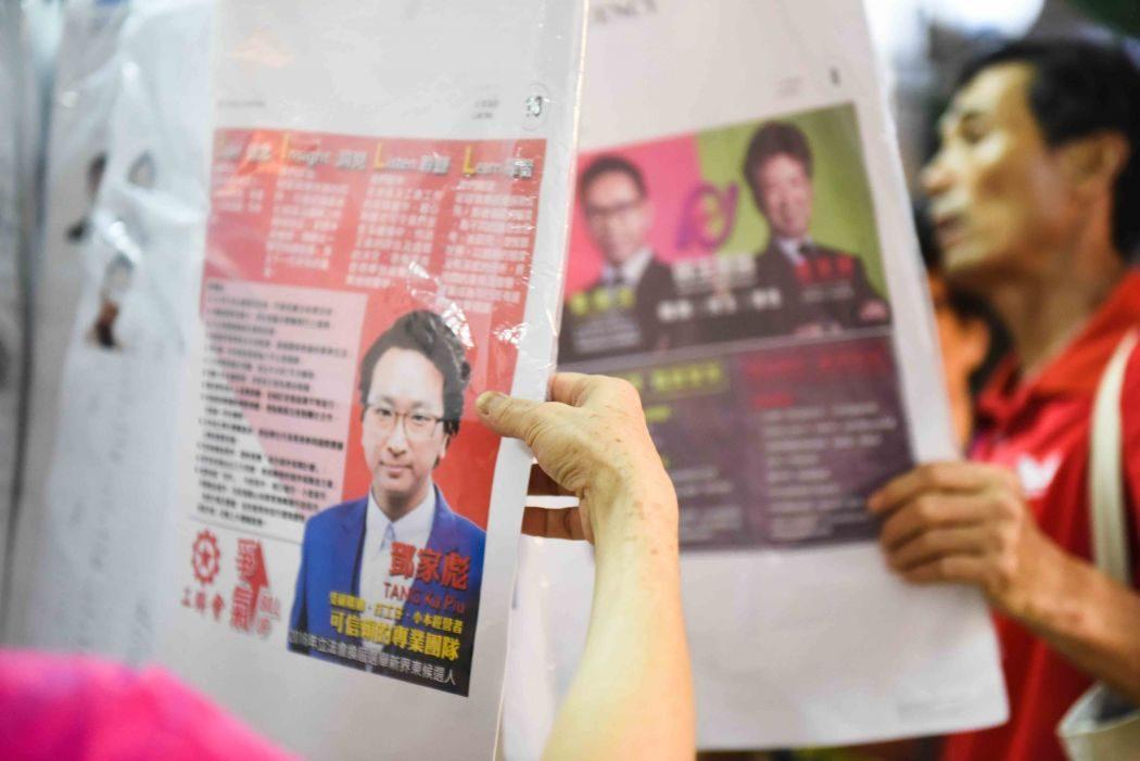 legco elections