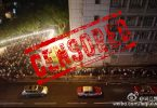 censored weibo post hk election