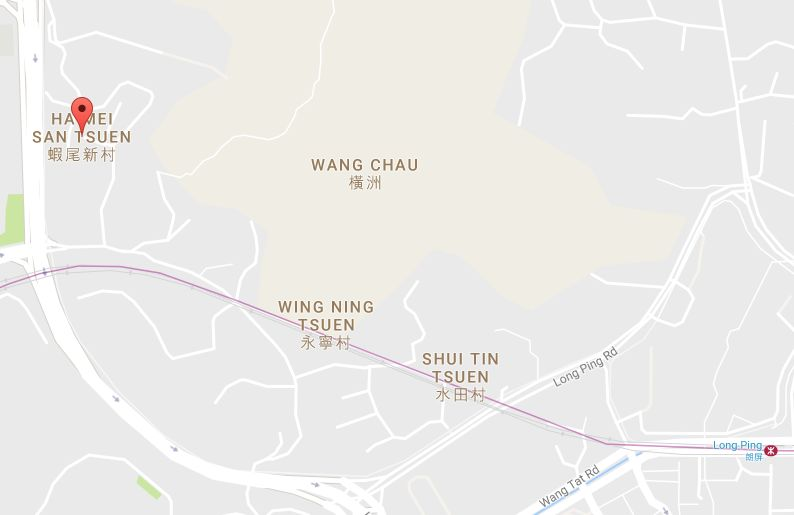 Ha Mei San Tsuen Wang Chau