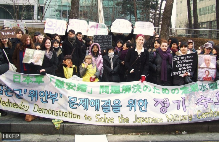 Japan Embassy, Comfort Women Protest