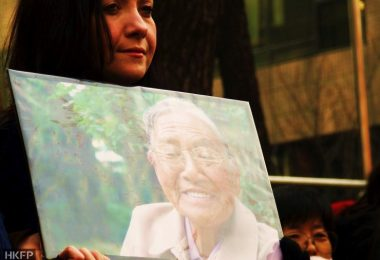 Japan Embassy, Comfort Women Protest